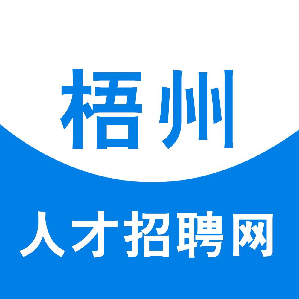 梧州起名信息科技有限公司