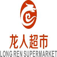 广西梧州龙人商贸有限公司