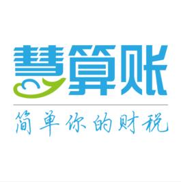 梧州市梧桐树财务服务有限公司