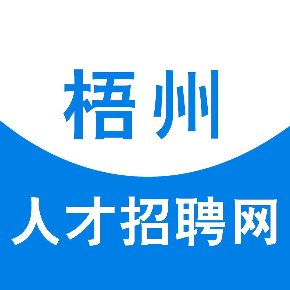 广西梧州海虹影视文化传媒有限公司