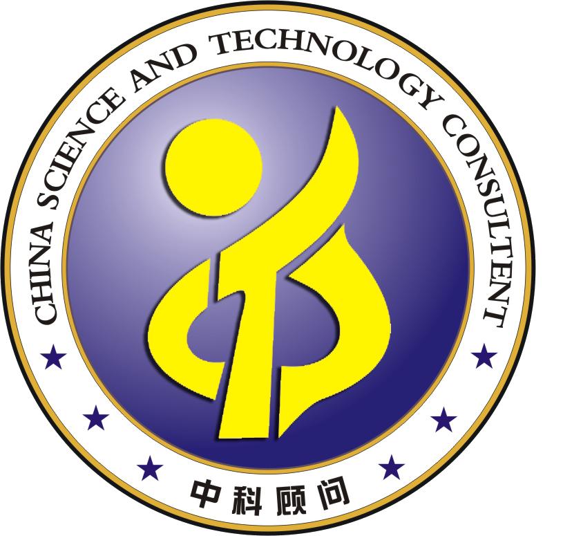 梧州中晋科技有限公司
