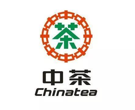 梧州中茶茶业有限公司