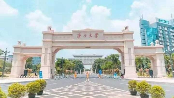 广西大学招生简