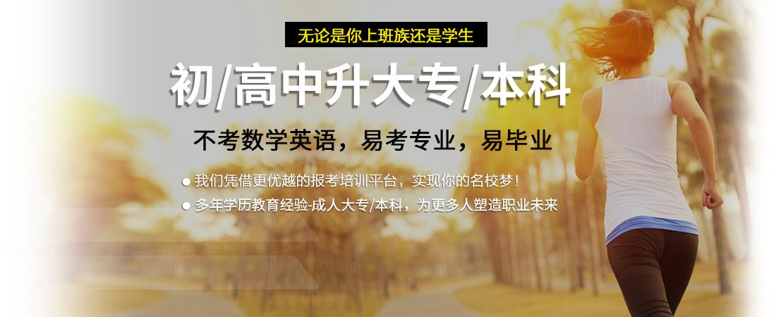 南宁百货商家网络招聘会